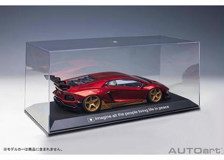 AUTOart スペシャル・ディスプレイケース 1/18スケール×1台用 『LBWK』 90047