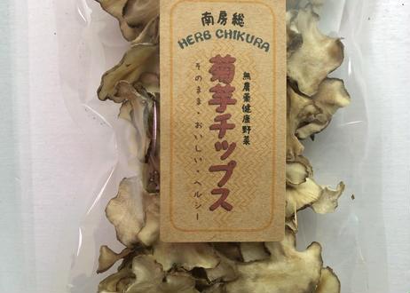 【NEW!】菊芋チップス