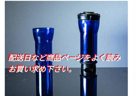 ブルーグローブ LEDランタン用(No.0)