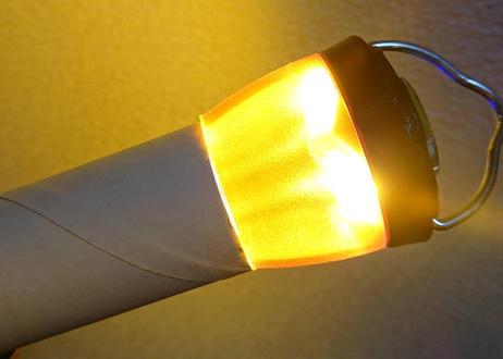 アンバーグローブ LEDランタン用(No.0)