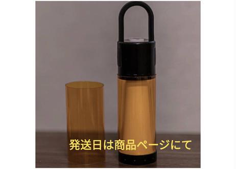 アンバーグローブ LEDランタン用(No.6)