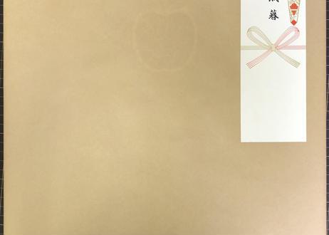 【アップル】ギフト(Mサイズ)