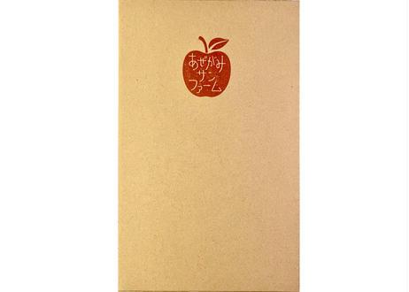 【りんごジュース】ギフト(Mサイズ)