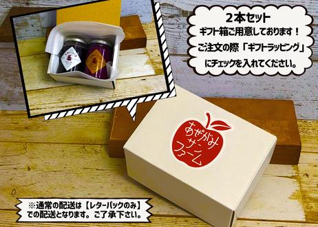 【2個セット】(クリームチーズ1個 / ジャム1個)