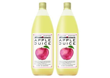 りんごジュース【2本セット】