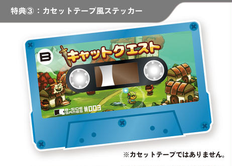 【#003】キャットクエスト(Nintendo Switch)