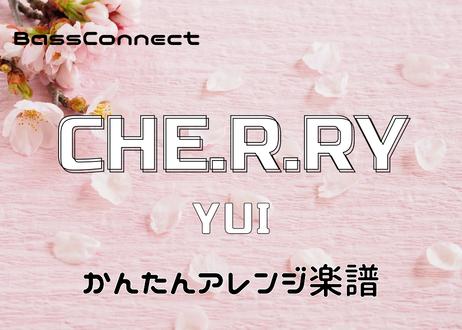 CHE.R.RY/YUI かんたんベースアレンジ楽譜