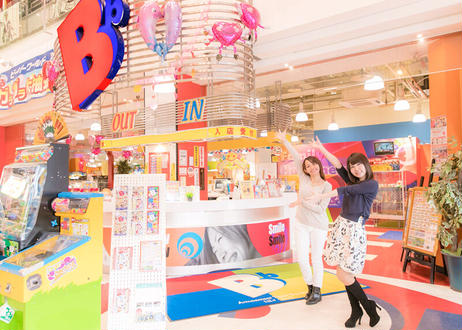 【Bb箕面】5時間遊び放題+ボウリングシューズ&フードセット