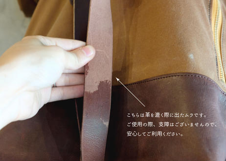 Backpack 【 collina 】-L size- / Camel x Brown