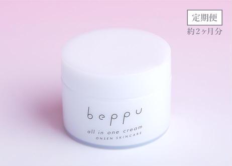 【ずっと10%OFF】定期便 Beppuオールインワンクリーム 80g