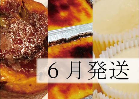 【6月末日までに発送】【早割】特別焼菓子セット