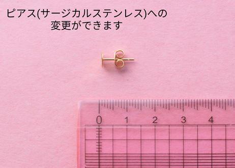 金沢水引とルチルクォーツの小枝の耳飾り Mizuhiki and Rutile Quartz Twig Earrings