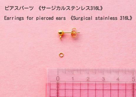 金沢水引とガラスパールの耳飾り Mizuhiki Earrings with Glass Pearls