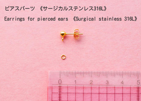 金沢水引と手描き風ビーズの和な耳飾り ~ 白 ~ Mizuhiki Earrings With Beads -  White