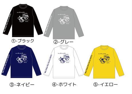 ウミウシ&丑 ドライロングTシャツ 1枚