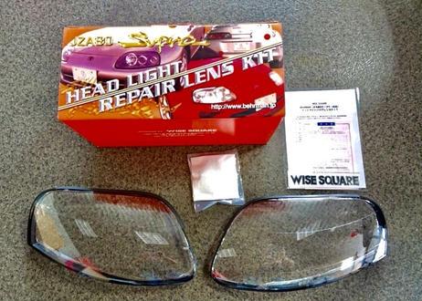 WISESQUARE リペアレンズキット for JZA80スープラ後期型 & レンズ交換(カラ割)施工
