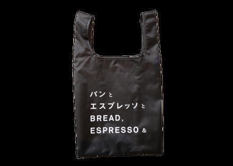 「パンとエスプレッソと」ナイロンエコバッグ 【ブラック/ホワイト】