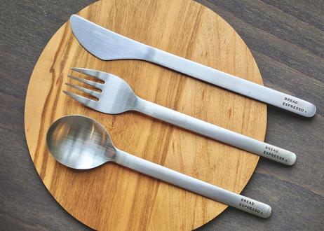 「パンとエスプレッソと」カトラリー【スプーン/フォーク/ナイフ】