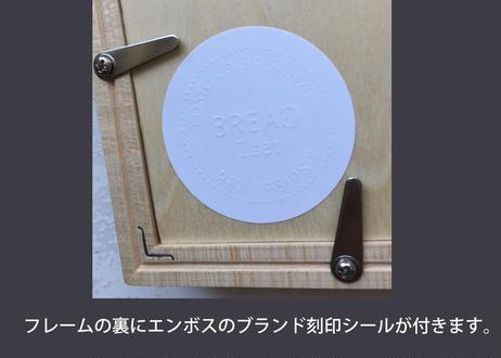 ハートのデニッシュ / パン・オ・スリール(200mm×200mm)