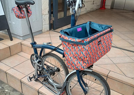 Basket Bag 23L Liberty - Orange Multi