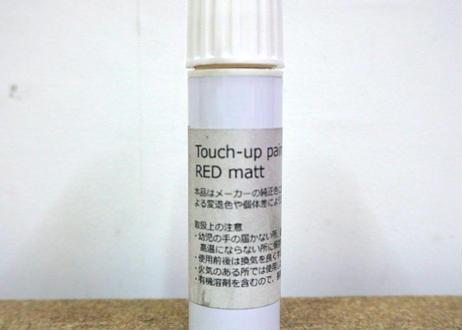 タッチアップペイント(現行カラー)