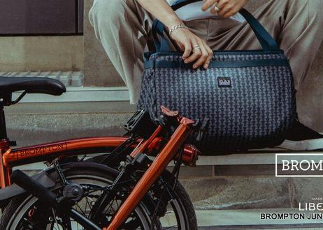 Basket Bag 23L Liberty - Navy