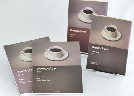 【Original】珈琲文芸誌 Brown Book Vol.6