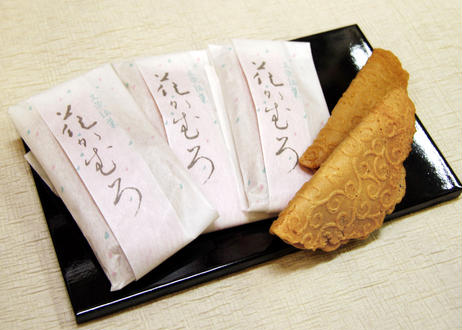 文楽銘菓「花かむろ」5個入