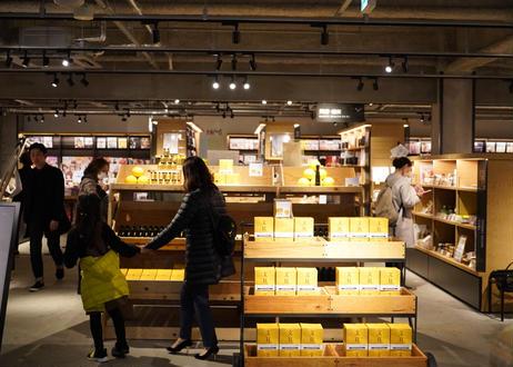 「金光文旦の蜂蜜/BUN BUN 」月毎の少量生産品