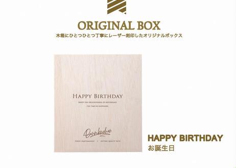 [お誕生日BOX]無添加バウムクーヘンギフト