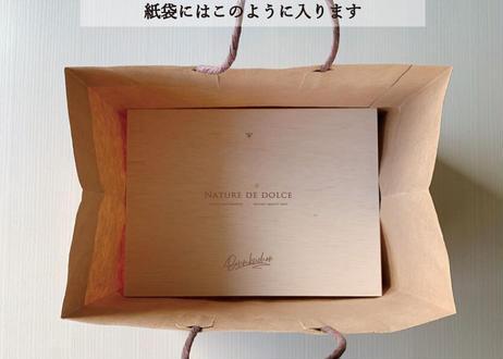 ギフト用紙袋(大)