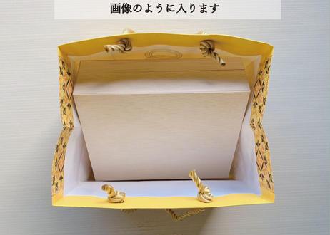 [お誕生日BOX]無添加バウムクーヘン(ソフト)&珈琲