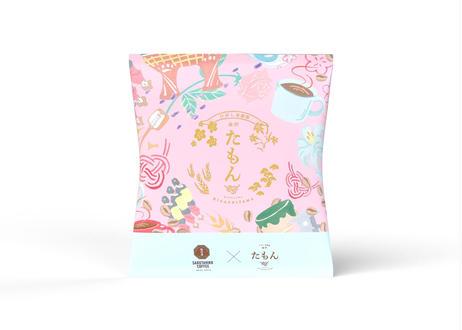 【猿田彦珈琲コラボ オリジナルブレンドコーヒードリップバッグ】5個セット