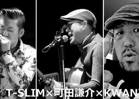 【500円】4.25(日)Music Gumbo・ドネーションチケット/T-SLIM×町田謙介×KWANI【特典画像付き】