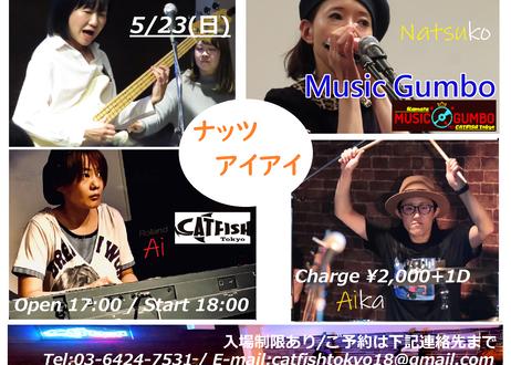 【1000円】5.23(日)Music Gumbo・ドネーションチケット/ナッツアイアイ【特典画像付き】