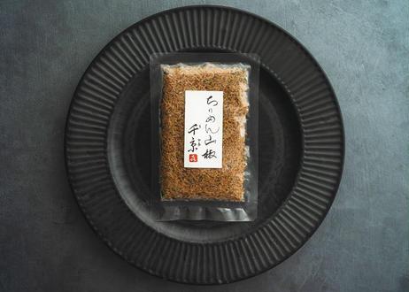 ちりめん山椒(65g)