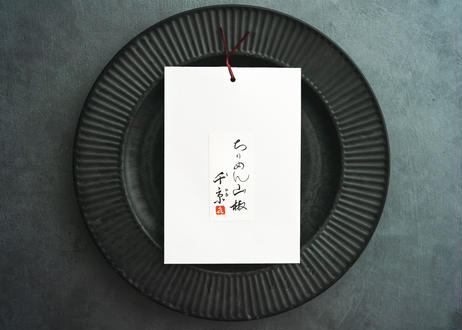 ちりめん山椒(40g)