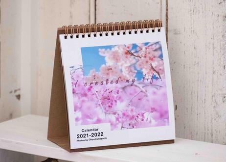 写真仕上げカレンダー:2021年秋(9月)~2022年8月まで