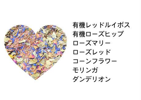 【送料無料】エイジングケア全開ブレンドハーブティー