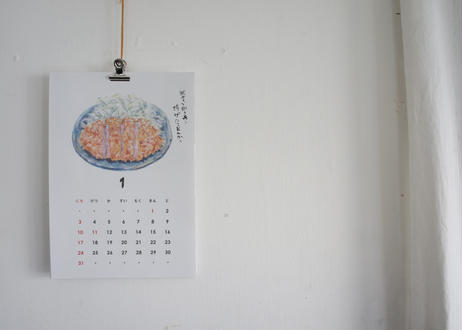 はらぺこめがね / 好物のカレンダー2021