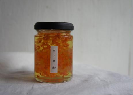 ties季節のジャム-神無月-<金木犀のジャム(130g)>