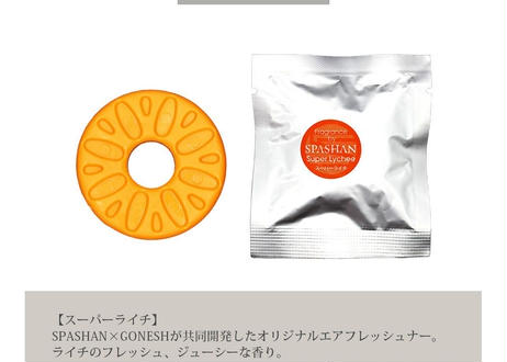 公式ステッカー付  スパシャン × ガーネッシュ リフィル 詰め替え用 2個入 5種類  芳香剤 SPASHAN×GONESH コラボ