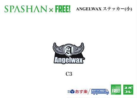 ANGELWAX ステッカー (小) C3  ホワイト×ブラック  スパシャン 洗車 SPASHAN エンジェルワックス