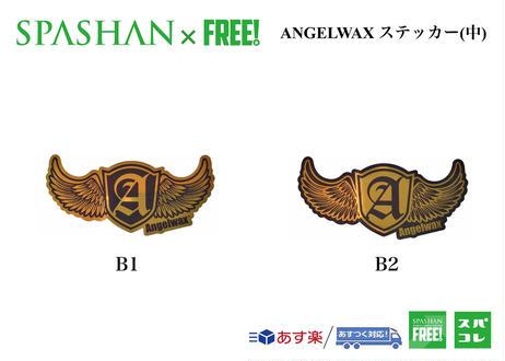 ANGELWAX ステッカー (中) B1 / B2 ゴールド×ブラック スパシャン 洗車 SPASHAN エンジェルワックス