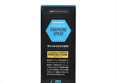公式ステッカー付 スパシャン グラフェンスプレー 300ml GRAPHENE SPRAY 炭素グラフェン グラフェンコート グラフェンコーティングスプレー
