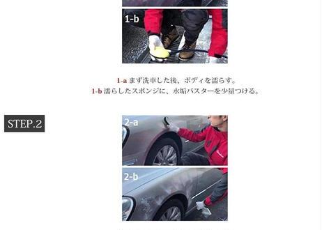 公式ステッカー付  Dr.ケアコレ 水アカバスター2 200ml SPASHAN
