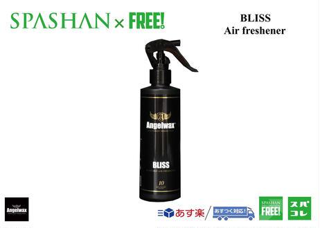 公式ステッカー付 ANGELWAX BLISS 250ml Air freshener 芳香剤 ブリス エアフレッシュナ 洗車 カーケア