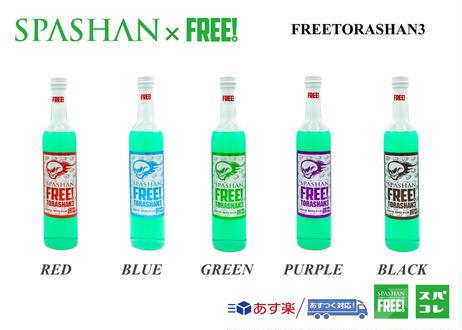 公式ステッカー付  スパシャン FREEトラシャン3  1本 500ml 選べるカラー 寒冷地仕様 -18度まで対応 赤 黒 青 緑 紫 カーシャンプー 洗車 トラック コーティング剤