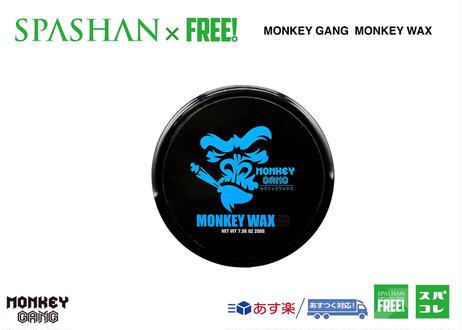 公式ステッカー付  モンキーギャング セラミックワックス 200g MONKEY GANG