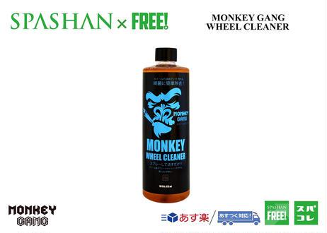 公式ステッカー付 モンキーギャング  ホイールクリーナー  MONKEY GANG スパシャン 洗車 SPASHAN